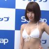 【倉田夏希】Gカップ スレンダーボディーに魅力的な豊満バスト