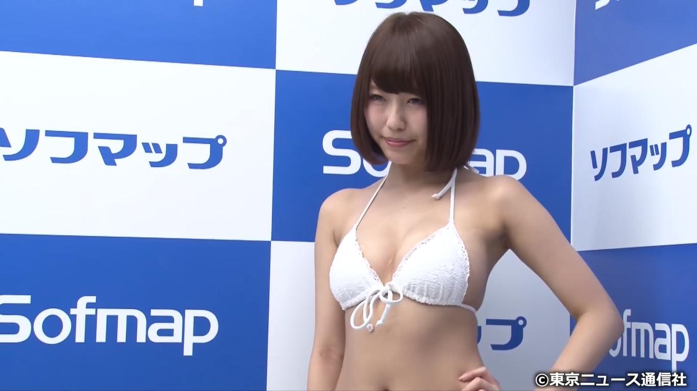 【倉田夏希】Hカップ スレンダーボディーに魅力的な豊満バスト