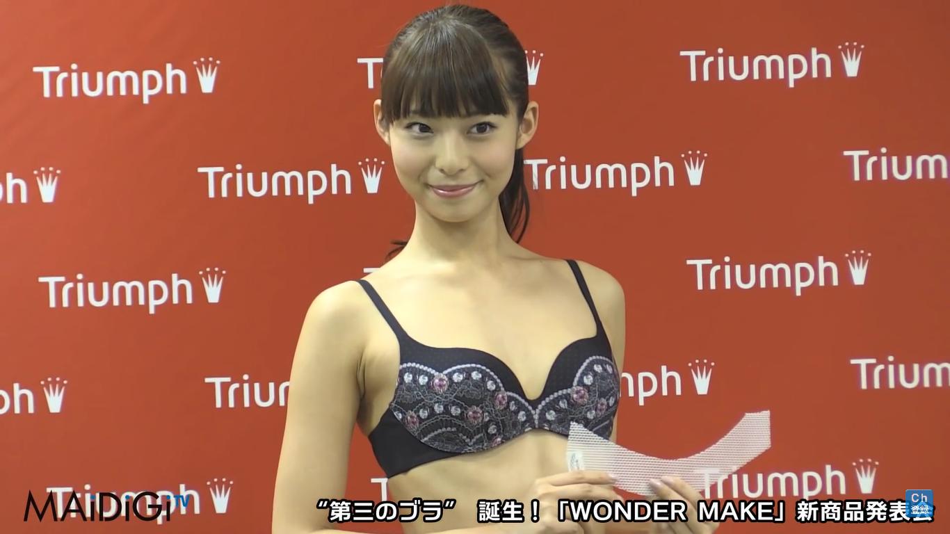 【永田レイナ】Bカップ 高身長スレンダー美女のランジェリー姿