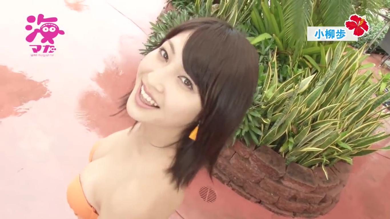 【小柳歩】Dカップ ショートカット美女がチューブトップ姿で弾ける