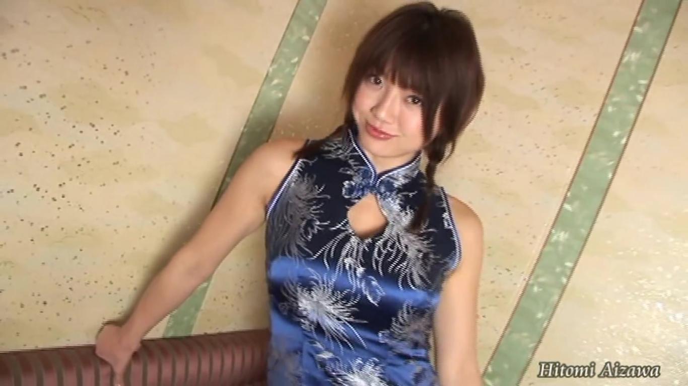 【相澤仁美】Iカップ3 三つ編みチャイナドレスと黒ビキニ