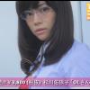 無【松川佑依子】Eカップ3 「OLさんの有給休暇」サンプル動画