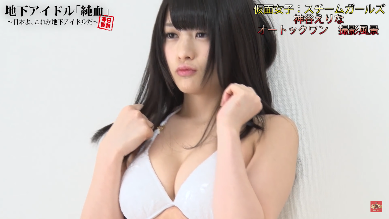 【上矢えり奈(神谷えりな)】Gカップ7 ニットとデニムショーパンとビキニ
