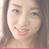 無【祥子】-カップ 「とある綺麗なOLさんの妄想」サンプル動画