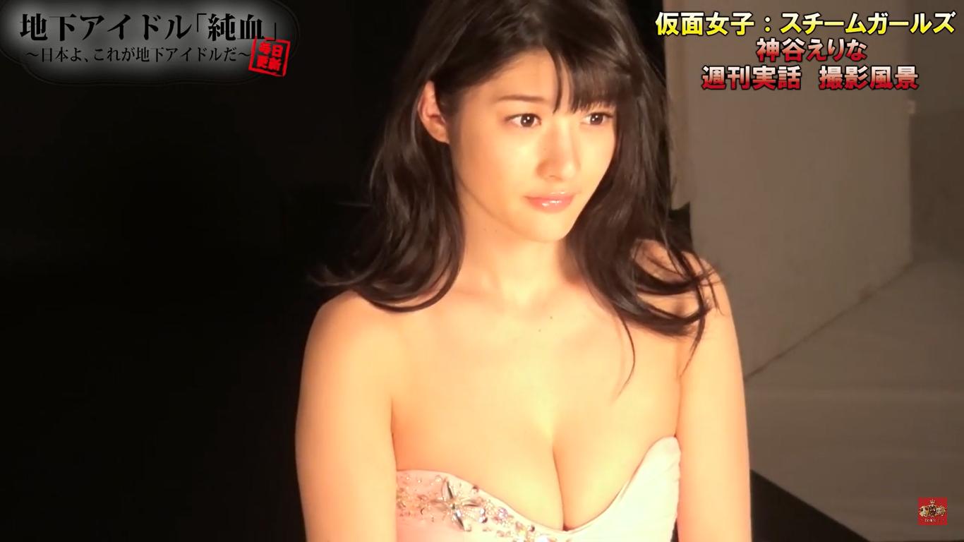 【上矢えり奈(神谷えりな)】Gカップ10 ドレスとボーダー柄ビキニとYシャツ