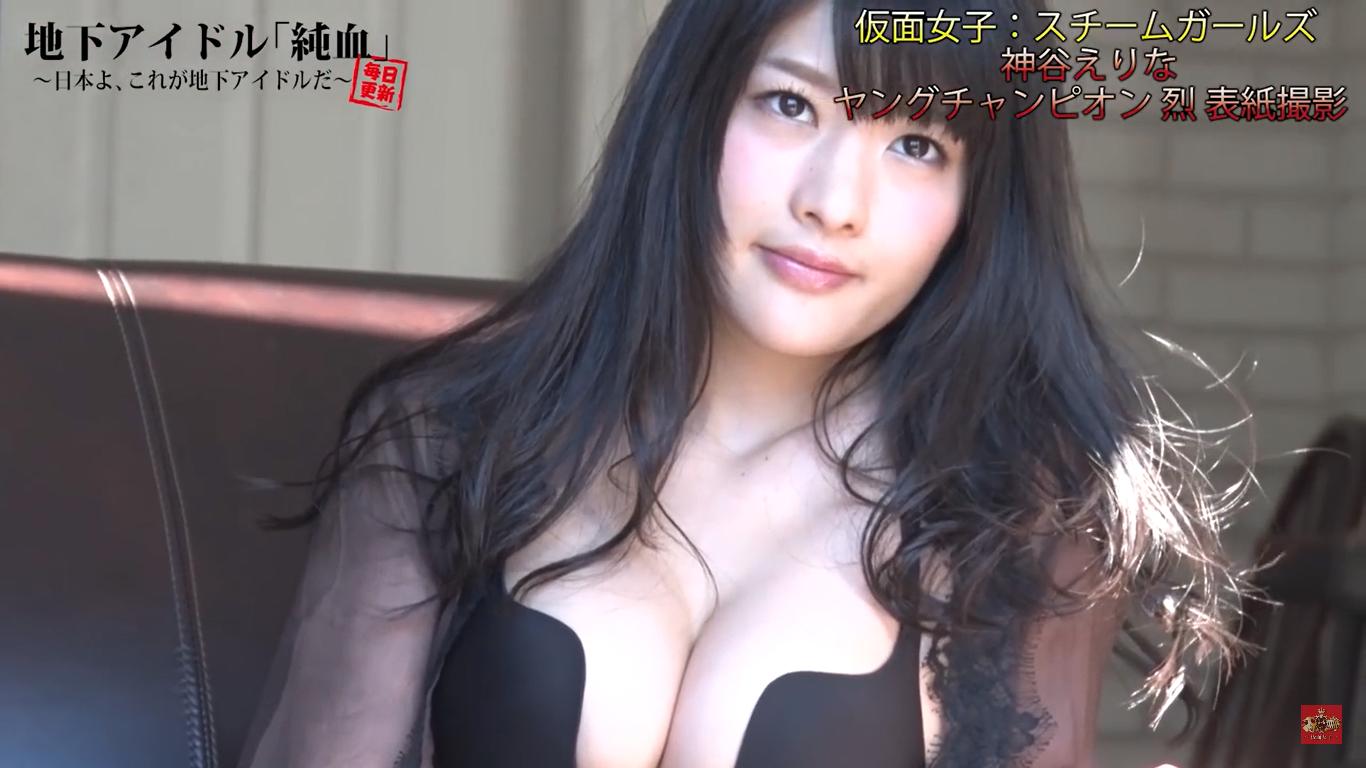 【上矢えり奈(神谷えりな)】Gカップ12 ヤングチャンピオン烈 表紙撮影
