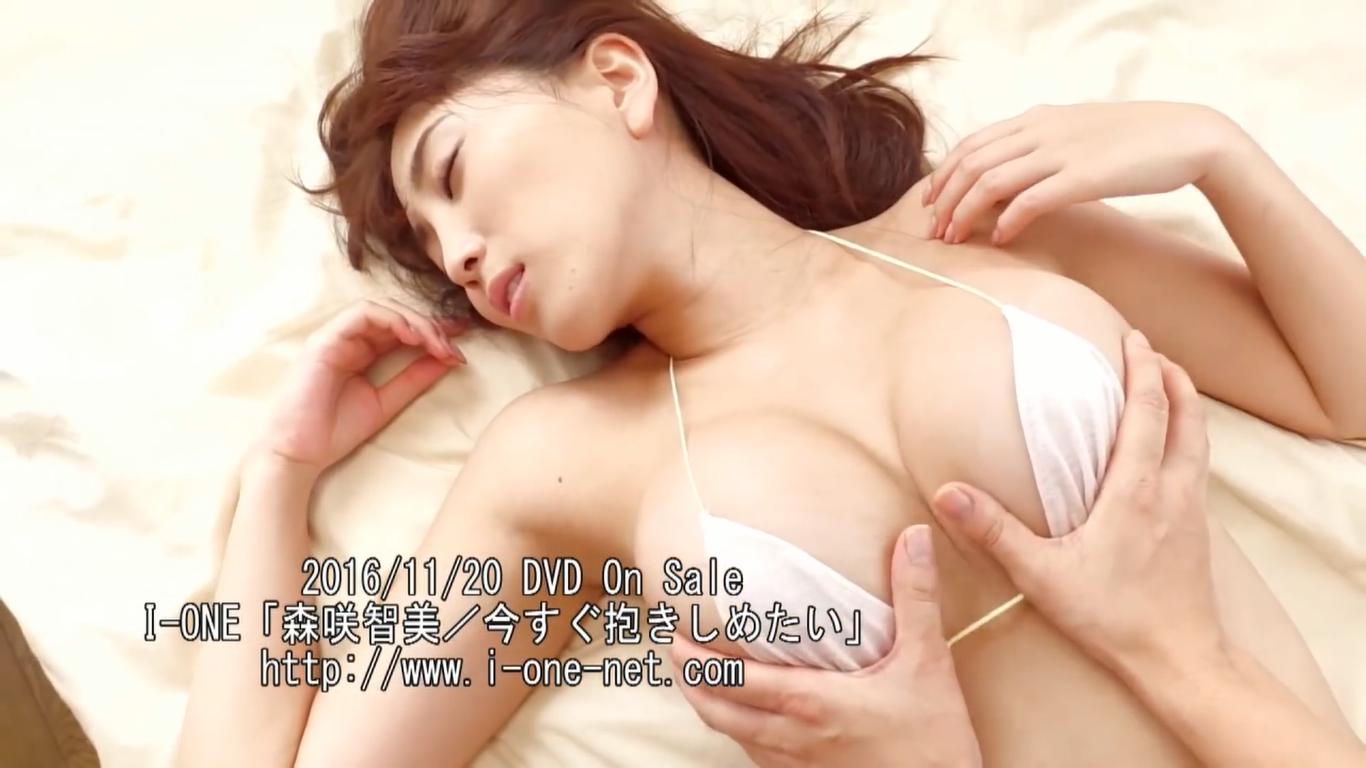 【森咲智美】Gカップ3 「今すぐ抱きしめたい」サンプル動画