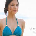 【帆乃香】-カップ 「ほのかに香る」サンプル動画