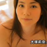 【大塚莉奈】-カップ 「ブレス」サンプル動画