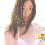 【さくら香織】-カップ 「Pure Smile ピュア・スマイル」サンプル動画
