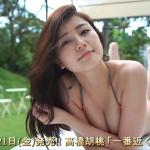 無【高橋胡桃】-カップ2 「一番近くて遠い人」サンプル動画