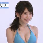 【奥津マリリ】-カップ 人生初グラビア☆完璧スタイル
