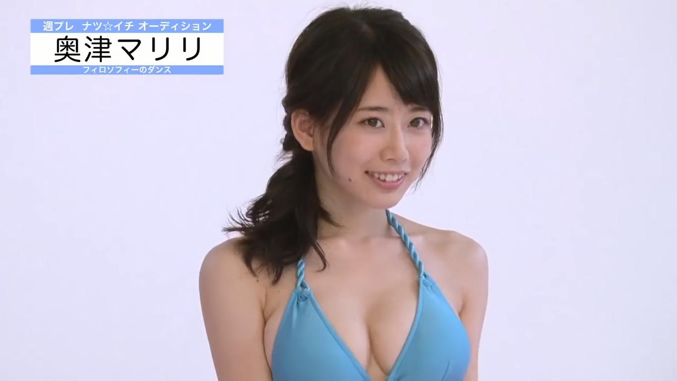 無【奥津マリリ】Fカップ 人生初グラビア☆完璧スタイル