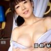 【園都】Gカップ4 「秘密の園」サンプル動画