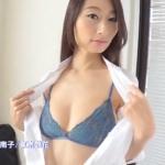【松村加南子】Gカップ2 「東京艶花」サンプル動画