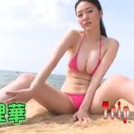 【万理華】Gカップ 「Trip Trap」サンプル動画
