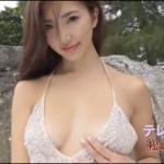 【松嶋えいみ】Fカップ11 「テレパシー」サンプル動画