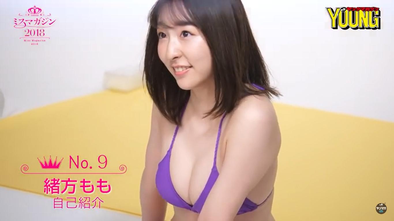 【緒方もも】-カップ ミスマガジン2018 韓国語&水着姿を披露!