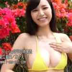 【夏江紘実】Fカップ2 「おかえり」サンプル動画