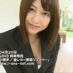 【小柳歩】Dカップ3 「溢レル~誘惑リゾート」サンプル動画