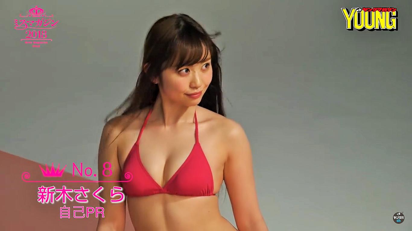 【新木さくら】-カップ2 ミスマガジン2018 LinQのメンバー!水着姿を披露!