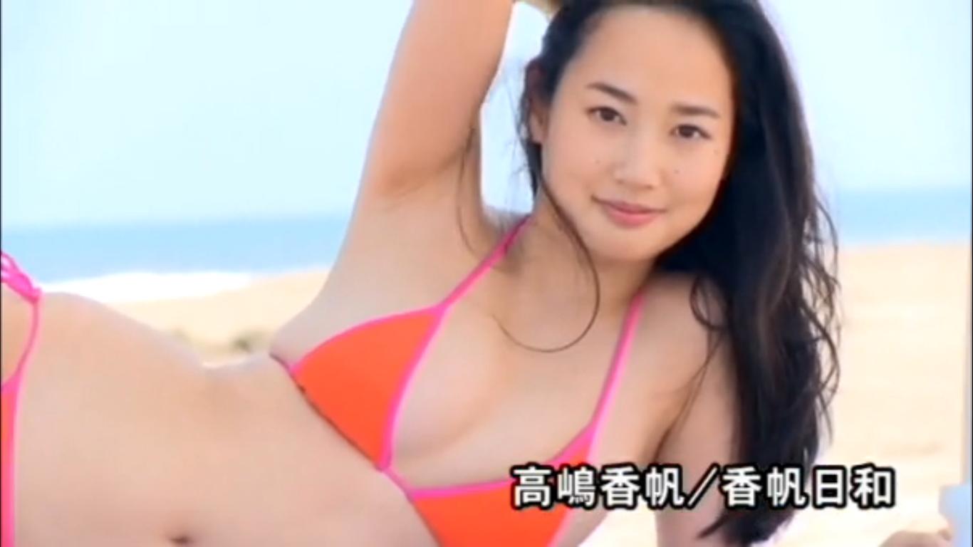 【高嶋香帆】Fカップ7 「香帆日和」サンプル動画