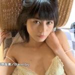 【芳野友美】-カップ 「Eternity」サンプル動画