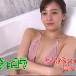 【池田ショコラ】-カップ3 「とろけるショコラの詰め合わせ」サンプル動画