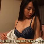 【堀尾実咲】-カップ2 「団地妻~鍵穴の向こう側~」サンプル動画