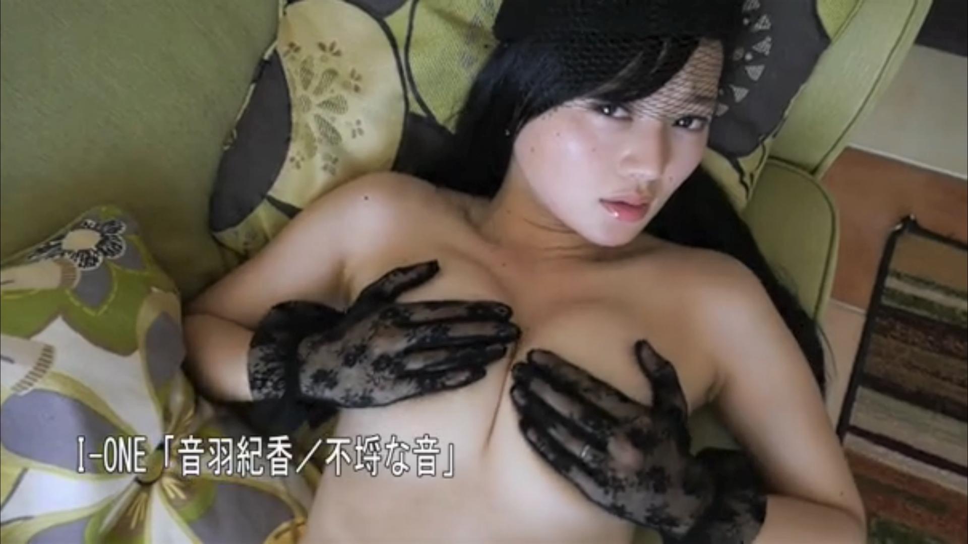 【音羽紀香】-カップ2 「不埒な音」サンプル動画
