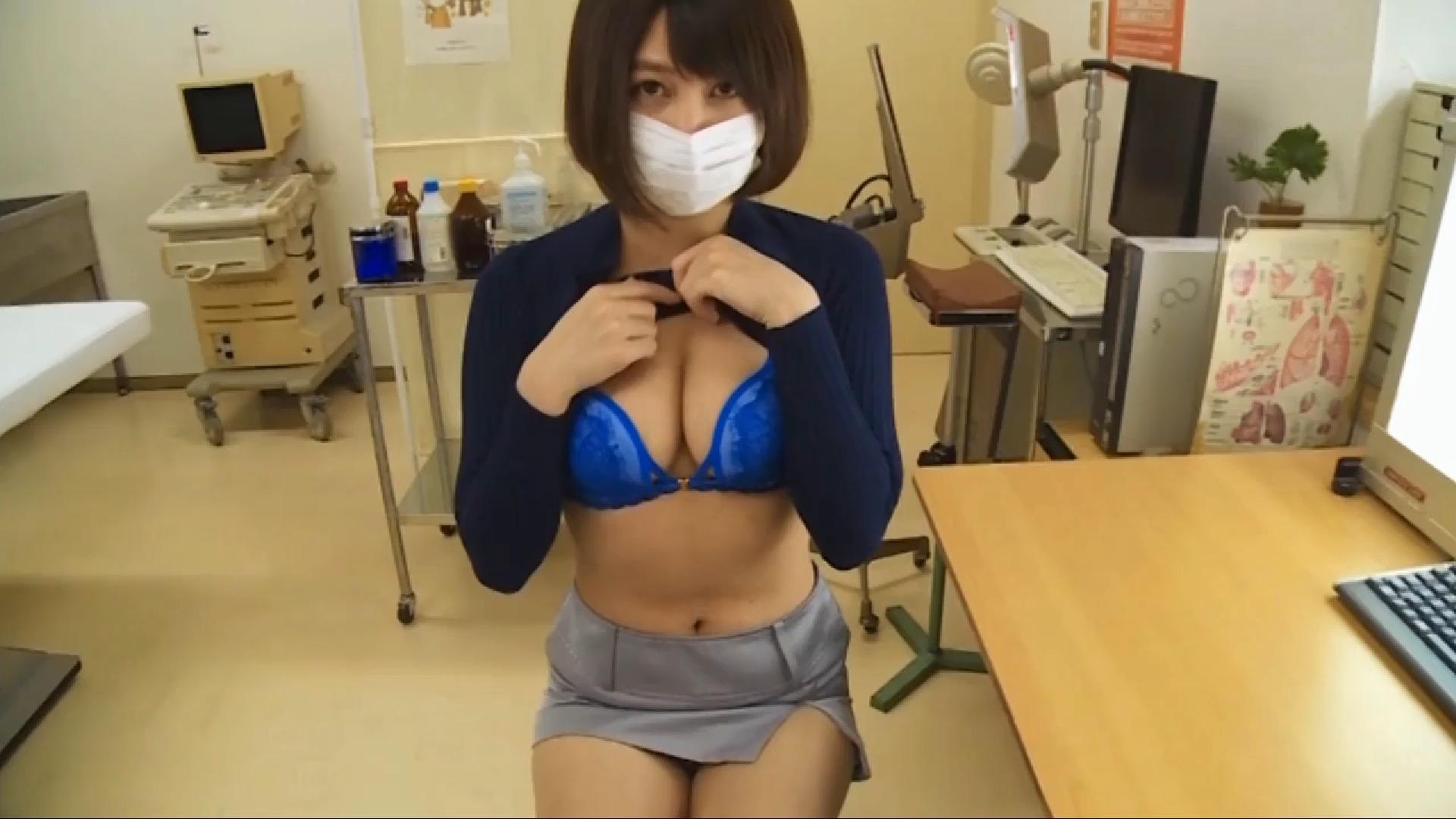 【小柳歩】Dカップ10 完全にやりすぎな診察シーン!おっぱいを触られパンストを脱がされ…。