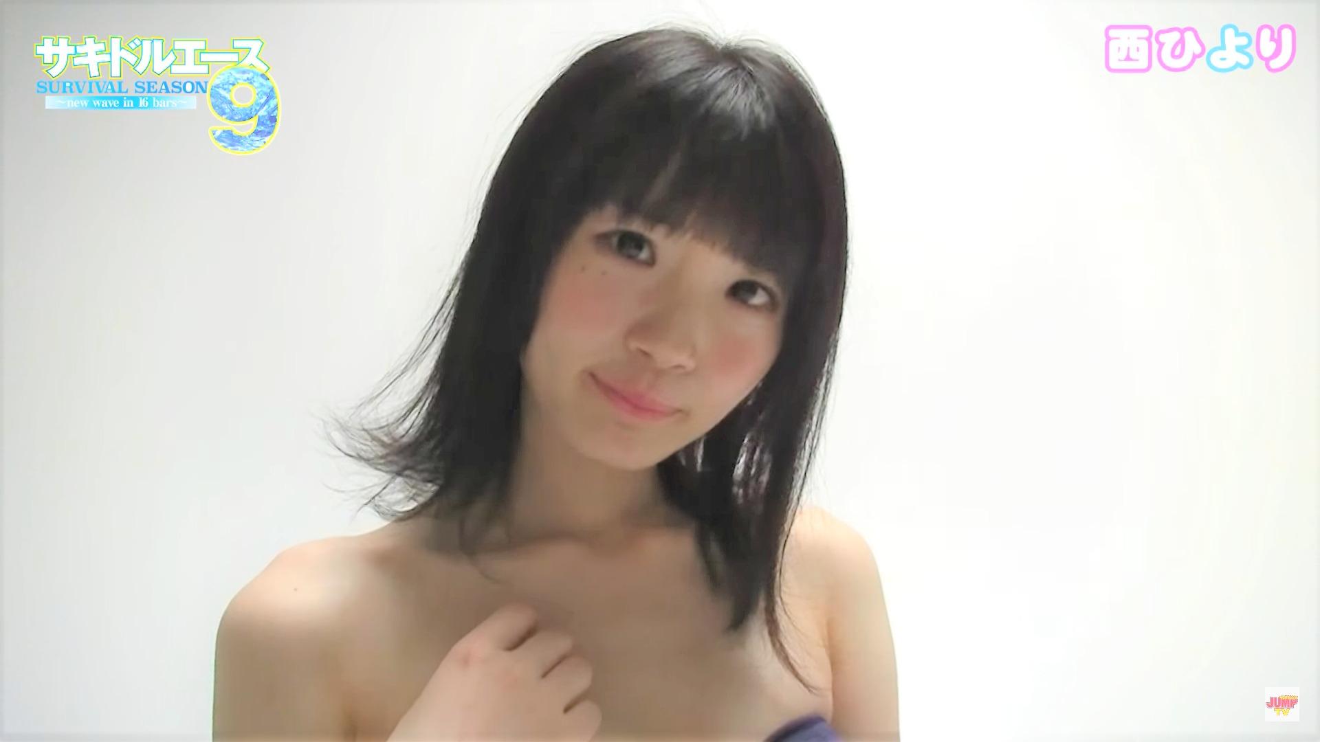 【西ひより】-カップ 「煌めき☆アンフォレント」メンバーが水着姿を披露!