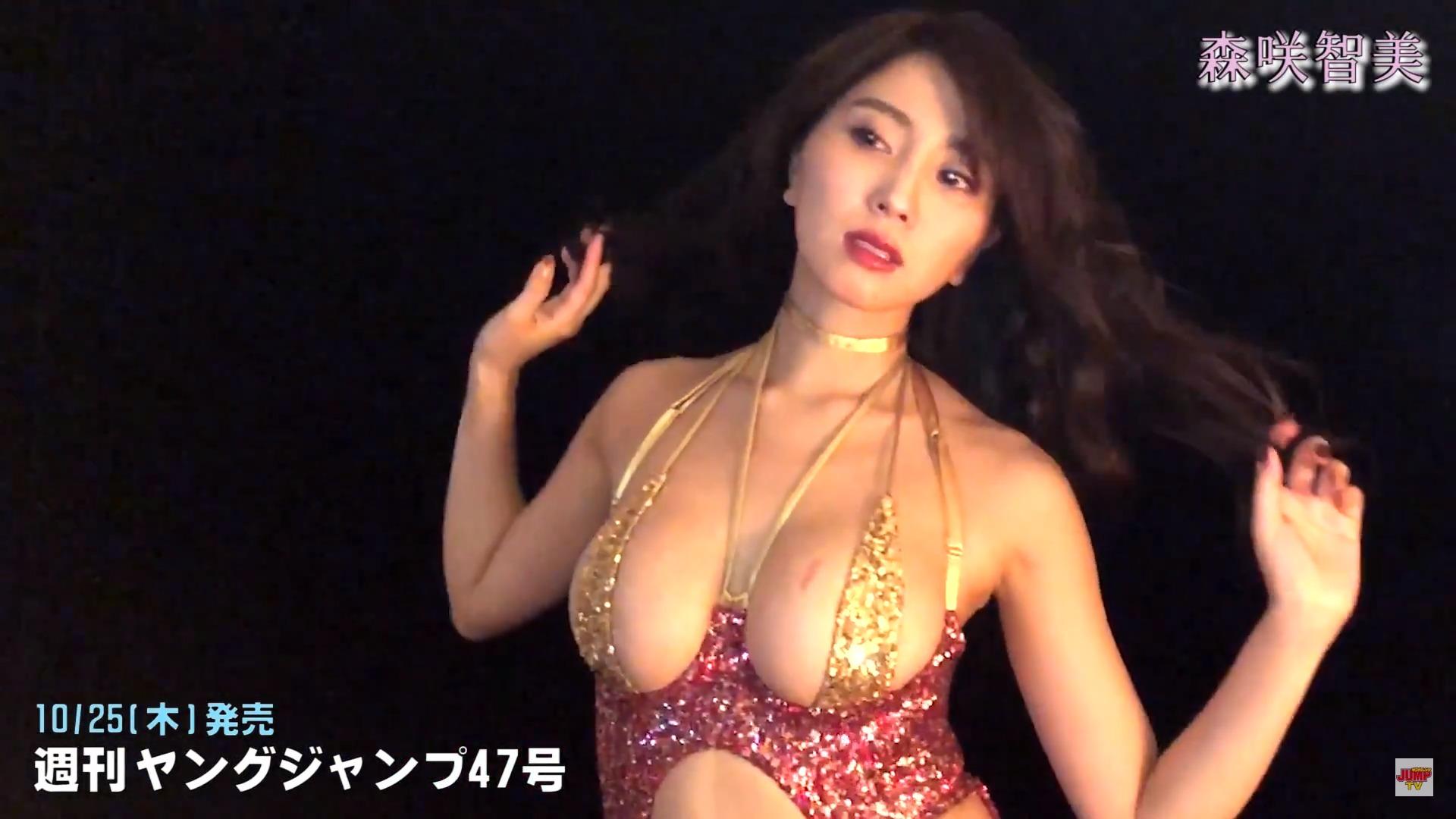 【森咲智美】Gカップ18 ヤンジャングラビア!ポップでおしゃれなコーデで魅了!