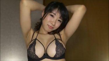 【二宮さくら】Iカップ4 「Secret Lover シークレットラバー」サンプル動画