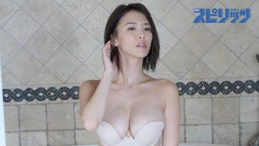 【奈月セナ】Gカップ16 スピリッツ表紙&巻頭グラビア!グアムロケ!下乳そしてシャワーシーンを見逃すな!