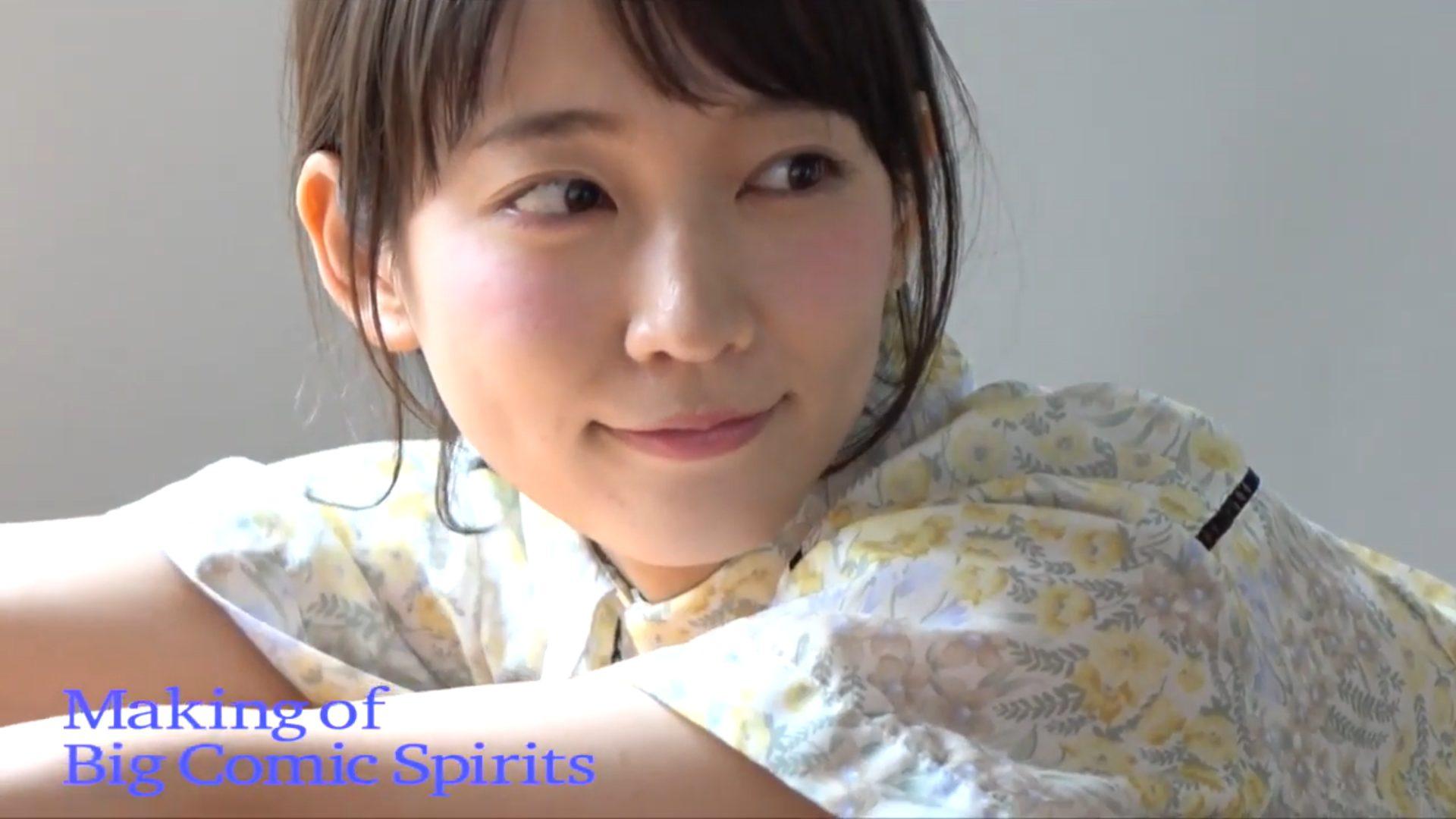 【吉岡里帆】-カップ5 スピリッツメイキング動画!清楚で可憐な姿をご覧ください!