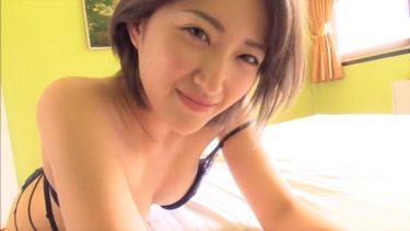 【宮崎華帆】Fカップ 「好きやけん…」サンプル動画