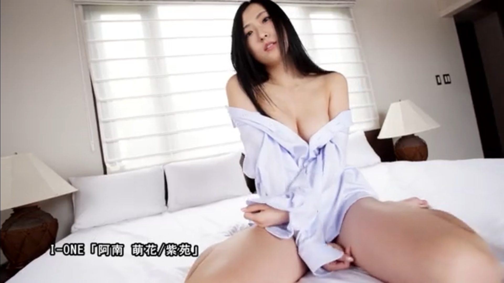 【阿南萌花】Fカップ2 「紫苑」サンプル動画