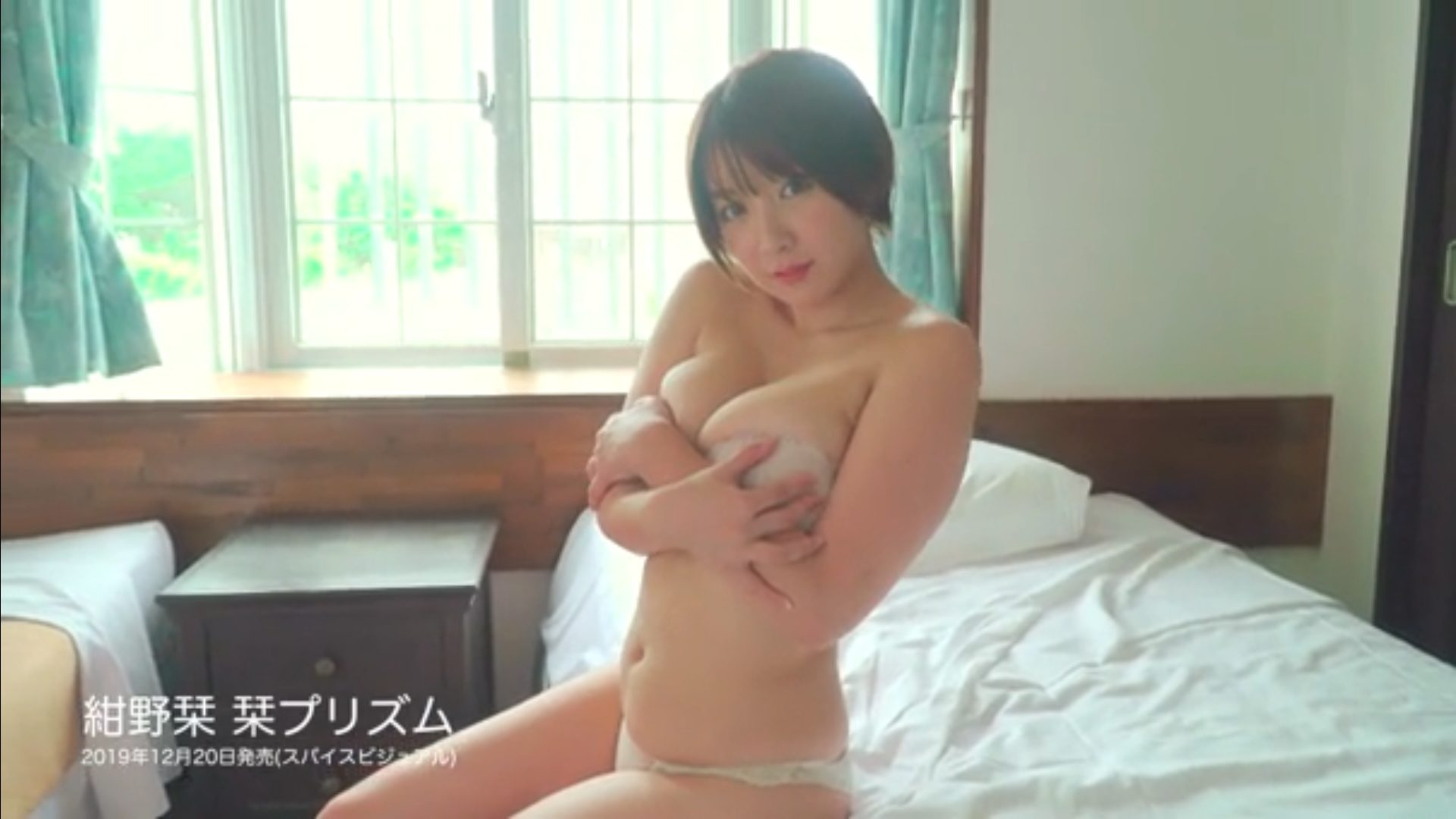 【紺野栞】Hカップ10 「栞プリズム」サンプル動画