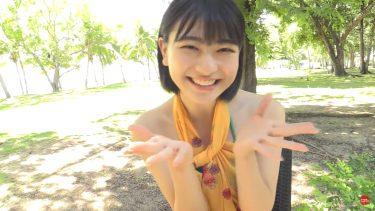 【山田南実】-カップ4 WEEKLY YOUNG JUMP PREMIUM DVD 山田南実「みなみかぜ」サンプル動画
