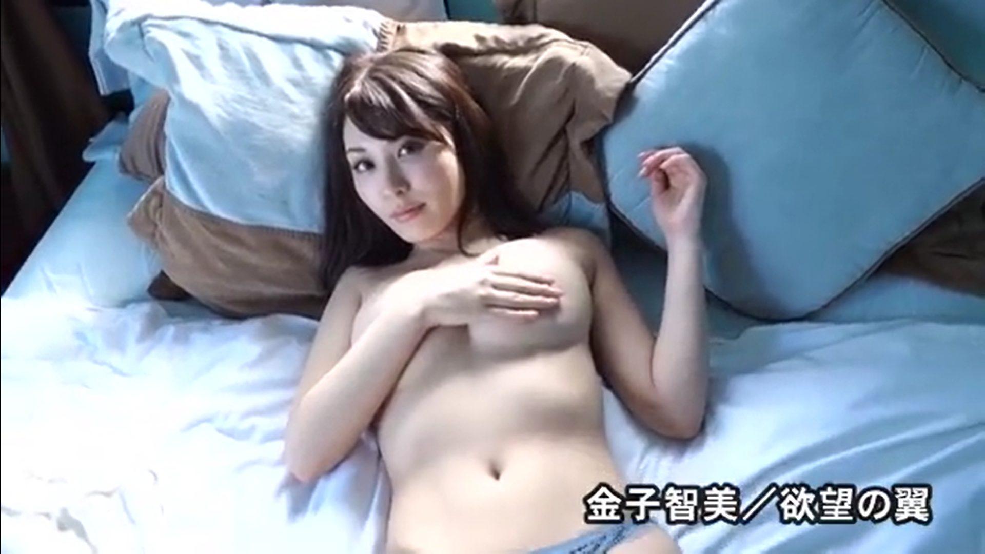 【金子智美】Fカップ10 「欲望の翼」サンプル動画