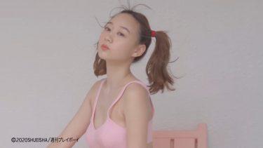 【高田秋】-カップ 週プレ!ファースト写真集「SHU」メイキング動画!