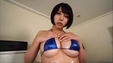 【安位カヲル(安位薫)】Hカップ5 「あなた、ごめんなさい。」サンプル動画
