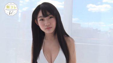 【太田リズ】-カップ 制コレ18PR動画!制服姿や水着姿を披露!
