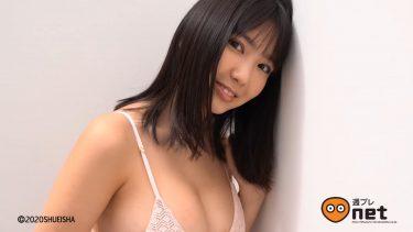 【沢口愛華】Fカップ12 週プレnet!動画!制服姿や水着姿を披露!シースルー衣装も!