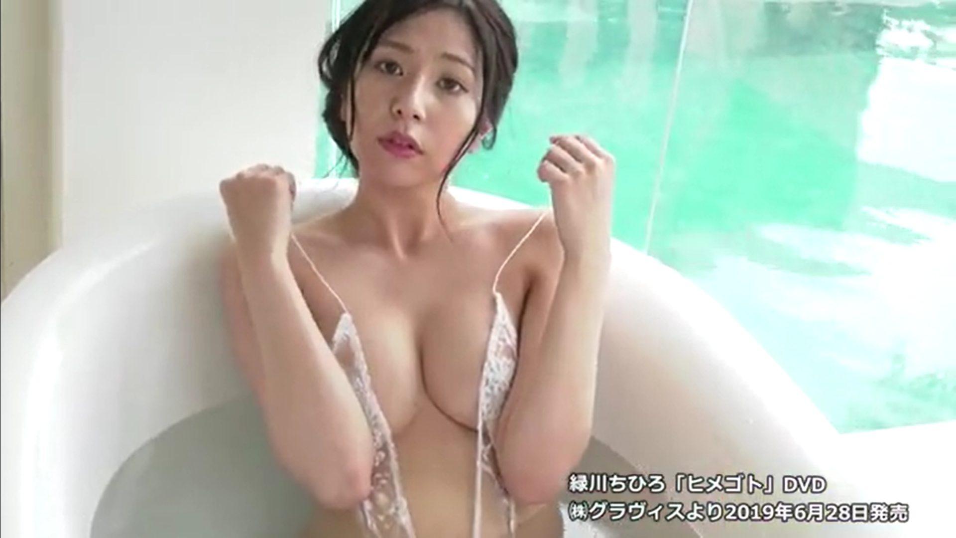 【緑川ちひろ】Eカップ2 「ヒメゴト」サンプル動画