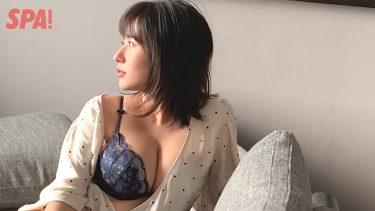 【ヴァネッサ・パン】Gカップ5 SPA!動画!セクシーな姿を披露!