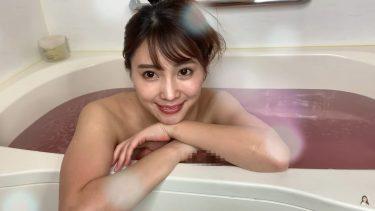 【森咲智美】Gカップ28 お風呂ルーティーン動画!