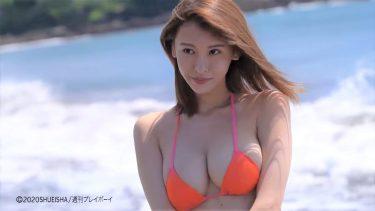 【奈月セナ】Gカップ20 週プレ!動画!水着姿を披露!DVDが特別付録に登場!