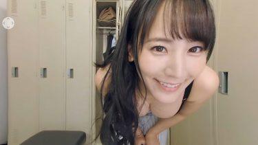 【浜田由梨】Fカップ4 「【VR】電車で出逢ったお姉さんは入社先のえっちな先輩だった」サンプル動画